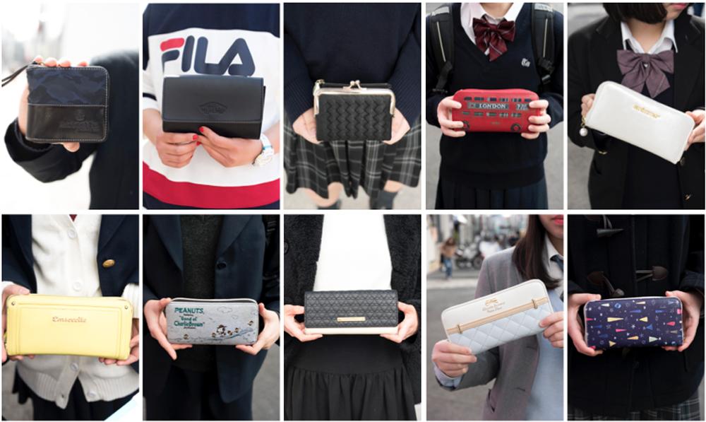 e3674244f211 振り幅はかなり広かったけど、高校生が使っている財布の値段を平均すると、1万2376円という結果になった。 値段、デザイン、機能性など、高校生の財布へのこだわりは  ...