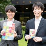 地球上の「誰一人取り残さない」ために取り組む、世界の目標「SDGs」って?