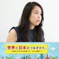 3人に1人が栄養不良!? 途上国の食と栄養を守る、日本の取り組みとは?