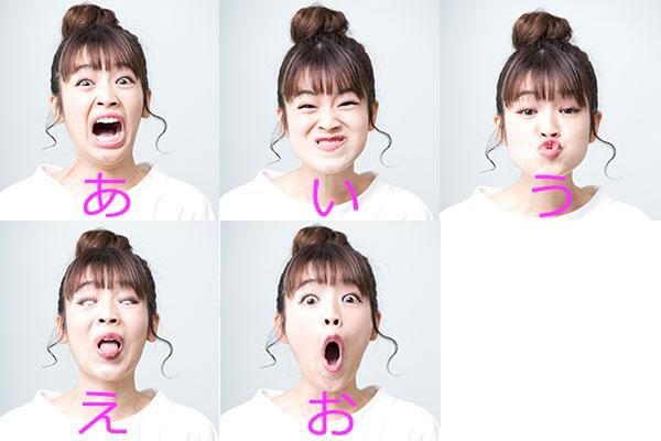 「変顔で世界をハッピーにしたい!」モデル・タレントのmirei