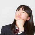 間違いやすい日本語!「気が置けない」の正しい意味は?入試にも出る!
