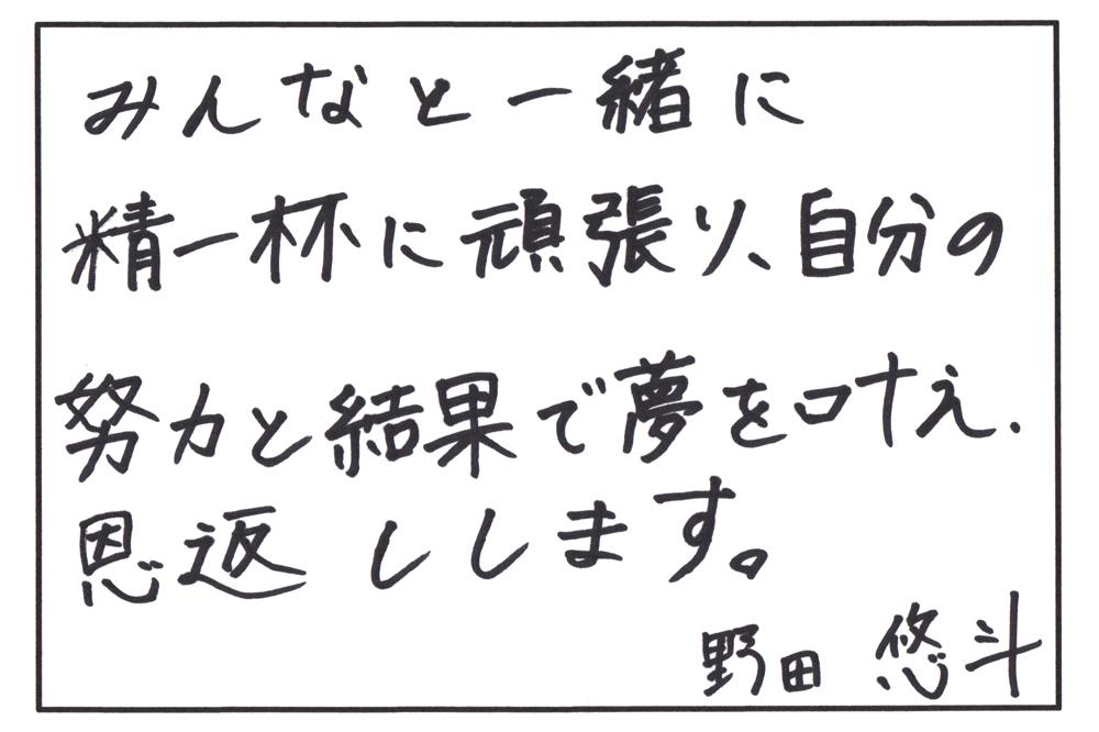 日本一のイケメン男子高校生は誰だ!?男子高生ミスターコン2017ファイナリスト10名を紹介!