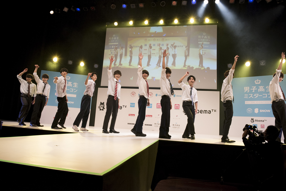 男子高生ミスターコン2017!「日本一かっこいい」の王冠は誰の手に…?全国ファイナルイベントに潜入!