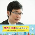 途上国のNGOに直接支援を届ける! 日本が行う「草の根」の支援とは?