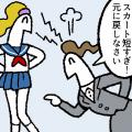 【おれたち高校生】制服検査