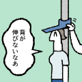 【おれたち高校生】身体計測