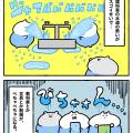 【恐怖】学校七普通?~理科室の水害~