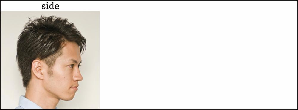 2017年最新版! 女子高生が選ぶ「男子高生の好きな髪型&嫌いな髪型」