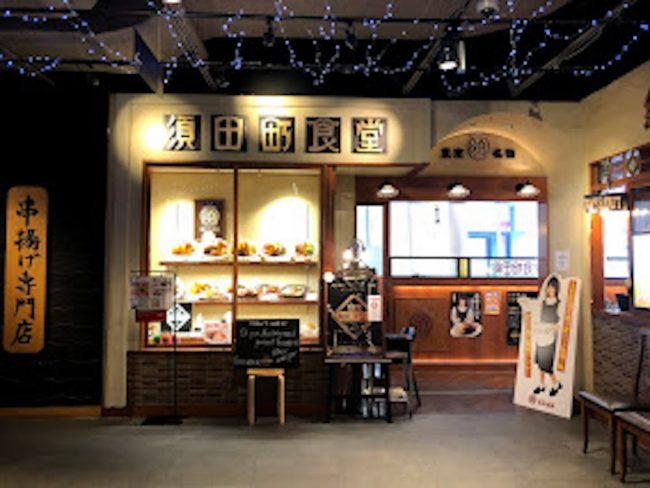 アニメ・ラブライブの聖地として有名な「秋葉原UDX」