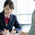 学校推薦型選抜(旧推薦入試)とは?公募制と指定校制の違い、出願資格・スケジュールも徹底解説