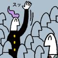 【おれたち高校生】わかる人挙手