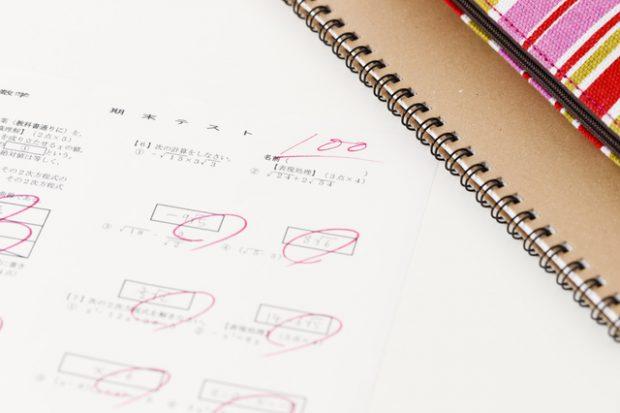 推薦入試にも一般入試にも実は大事な定期テスト。しっかり高得点をとるコツは?