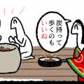 【マンガ解説あり】枕草子『春はあけぼの』現代語訳・単語の意味からテストに良く出る重要表現まで!