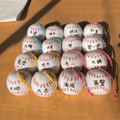 野球ボールの手作りのお守り