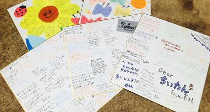 心に刺さる寄せ書き色紙16選可愛いデザインから面白い