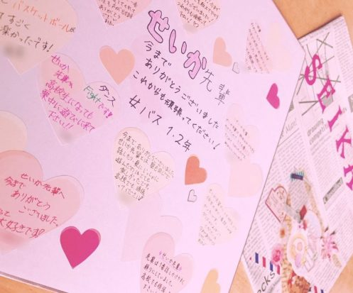 プレゼントがいっぱい おめでとうありがとうの寄せ書き色紙