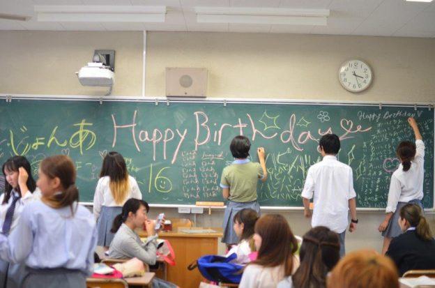 嬉しい!感動!誕生日のサプライズアイデア21選
