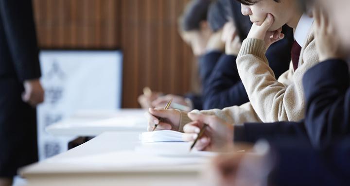 【プレテスト分析】大学入学共通テスト、大学入試センター試験とどう違う?