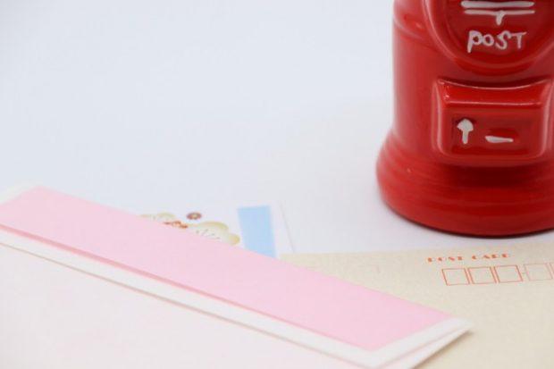 願書や入学書類を郵送する方法