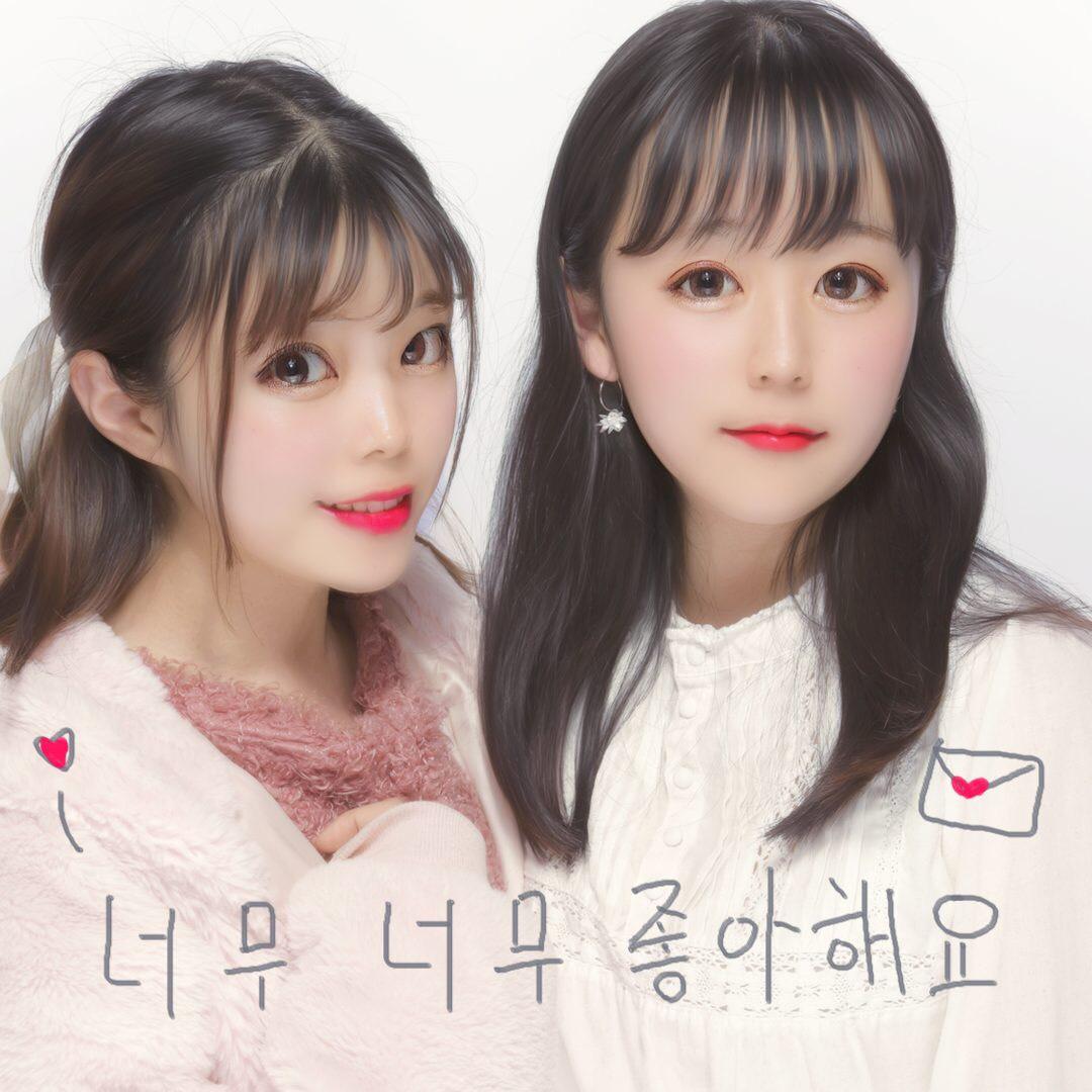 ラブリーなプリクラを撮りたいときはこの韓国語