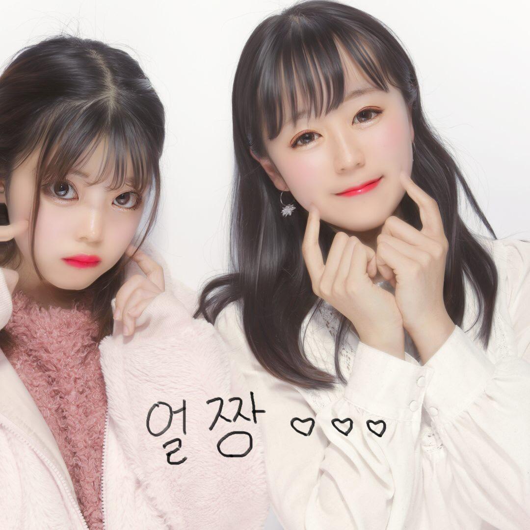 ぶりっこや可愛くプリクラを撮りたい時はこの韓国語