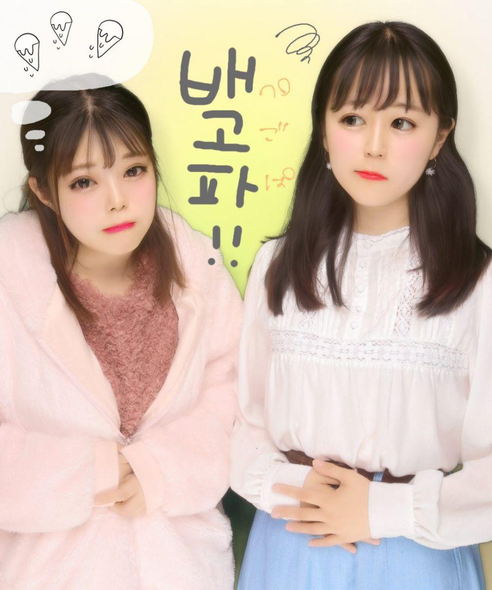 ご飯を食べに行く前に撮るプリクラに書きたい韓国語