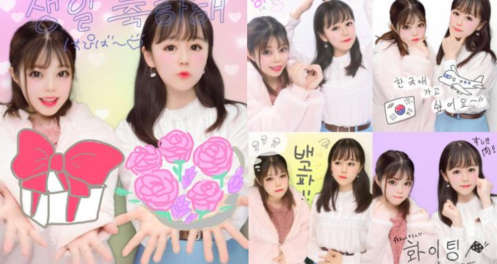 韓国語でオルチャン風プリクラ かわいい韓国語らくがき25選 高校生なう スタディサプリ進路 高校生に関するニュースを配信