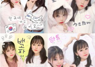 韓国語でオルチャン風プリクラ!かわいい韓国語らくがき25選
