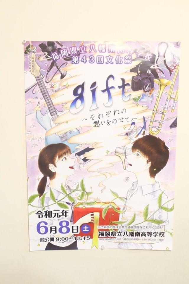 文化祭ポスター No.2:イラスト編
