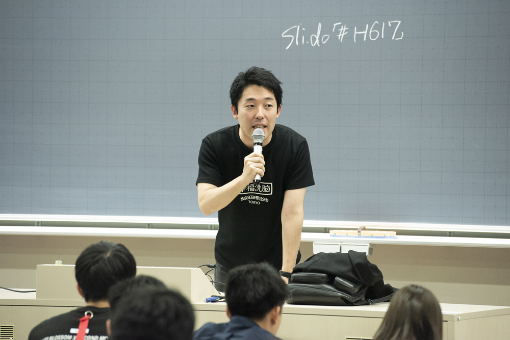 オリラジ中田の経営学講義に潜入!「オススメは、自分たちがバラエティーの年代だと自覚すること!」