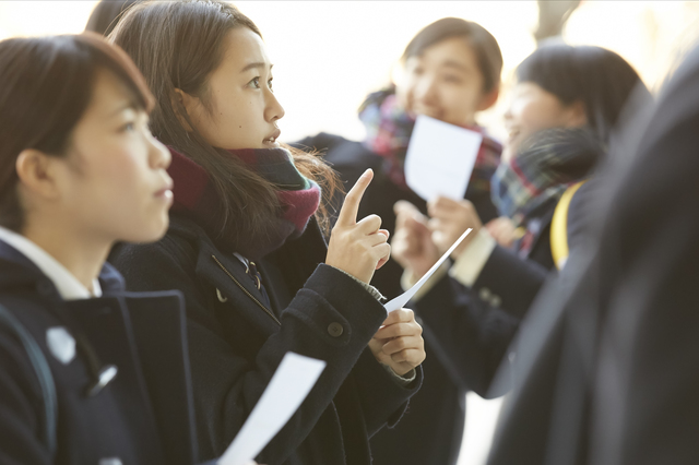 センター試験の結果発表は2月6日(木)!