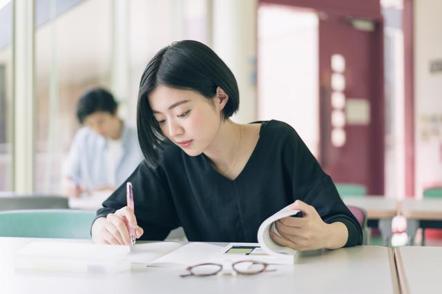奨学金の賢い借り方・返し方