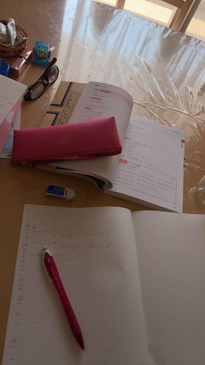勉強場所を見せて!