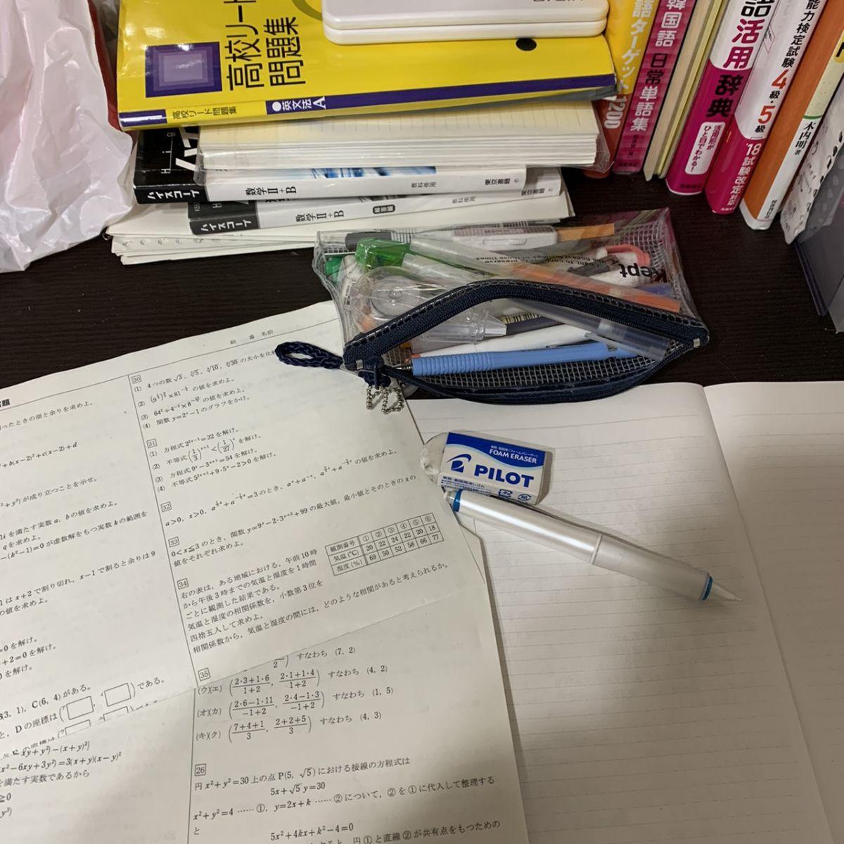 勉強机見せて