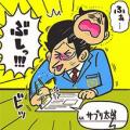 カホゴ入試&出願プランナー