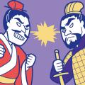 『史記』「四面楚歌(しめんそか)」を スタディサプリ講師がわかりやすく解説&現代語訳!