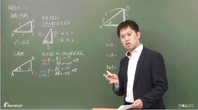 ※直角三角形の中でsin(サイン)・cos(コサイン)・tan(タンジェント)を見つけられるようになろう!