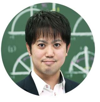 sin・cos・tan、三角関数の基礎をスタディサプリ講師が解説!