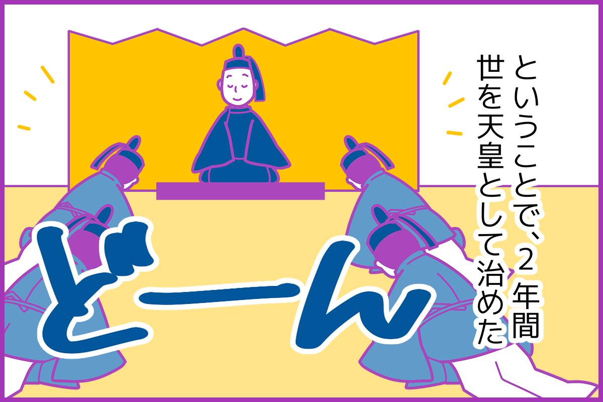 大鏡『花山院の出家』を スタディサプリ講師がわかりやすく解説&現代語訳! <前編>