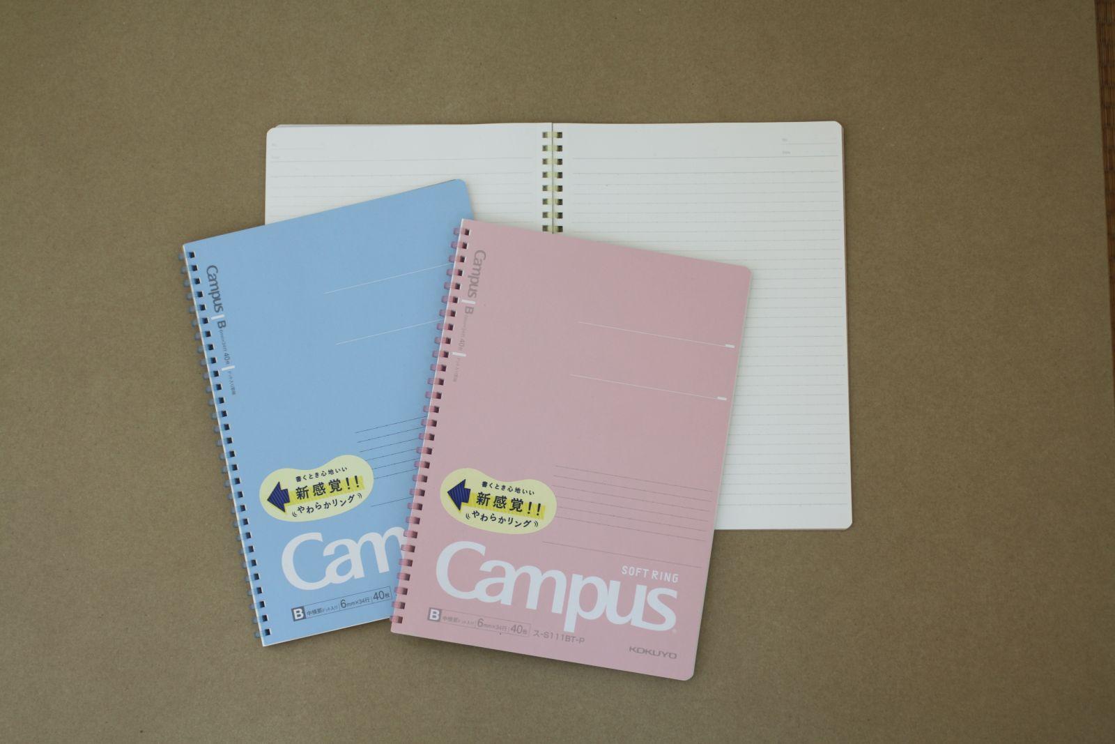 高校生に売れている文房具1:コクヨ(KOKUYO)「キャンパス ソフトリングノート ドット罫」