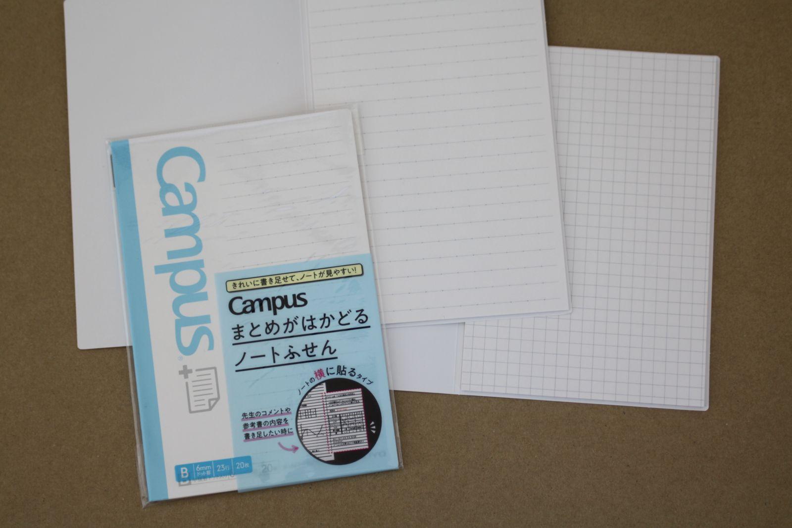 高校生に売れている文房具2:コクヨ(KOKUYO)「キャンパス まとめがはかどるノートふせん」