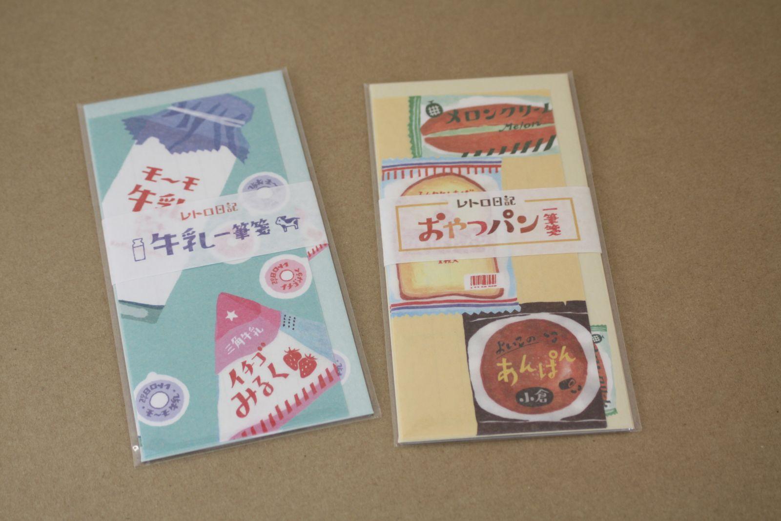 2021年おすすめの文房具25:古川紙工「レトロ日記 一筆箋」