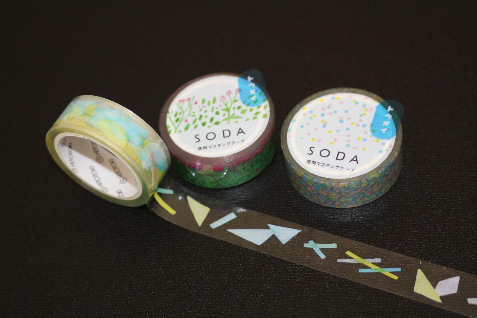 高校生に売れている文房具9:キングジム「ソ−ダ(SODA) 透明マスキングテープ」