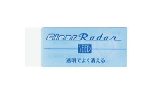 高校生に売れている文房具7:シード(SEED)「クリアレーダー100」
