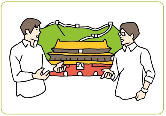 大学の学部学科一覧外国語学部中国語学科