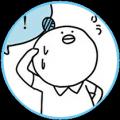 頑張りすぎる「努力家」は意識的にオンオフ切り換えを!性格タイプ別★高3夏の勉強法&過ごし方