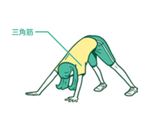 1.背筋を伸ばし 肩の力を抜いて 両手に袋に入った ペットボトル などをもつ