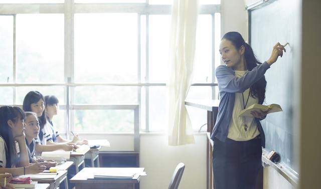 教師になるには?必要な資格は?どんな種類があるの?