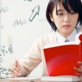 大学入試の基礎知識!入試の種類、スケジュール、費用や受験傾向は?