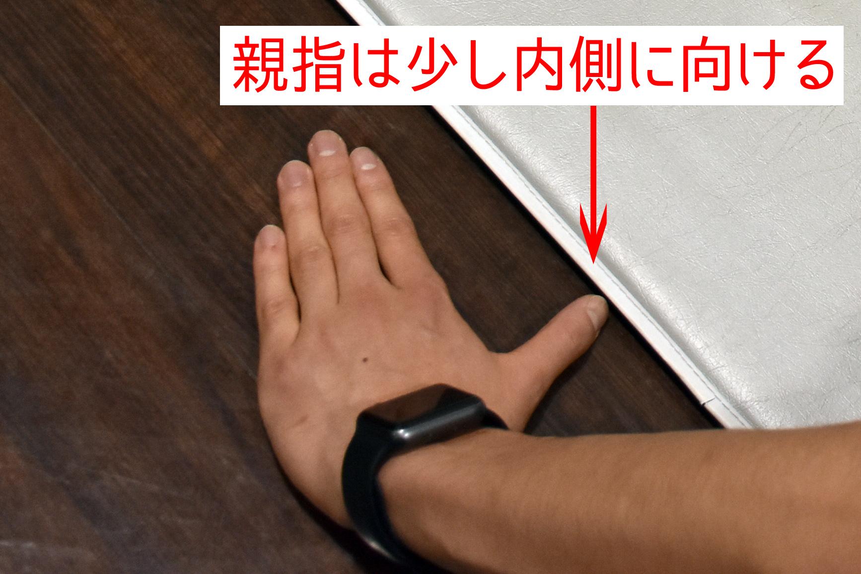 血管 を 出す 腕 方法 の